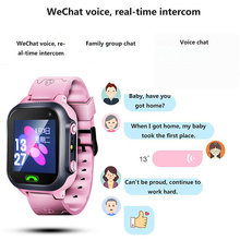 2019 Z1 Kids Smart Watch with Camera Lighting GPS Smart Watch Sleep Monitor SOS Anti-lost Children's Smartwatch Ios Android(China)