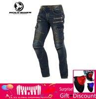 Мотоциклетные штаны джинсы Для мужчин Колено защитный Шестерни брюки Повседневное эластичные штаны Мотокросс Moto Racing джинсы брюки для верх