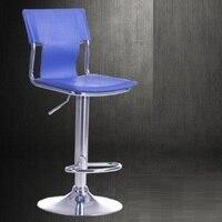 Woonkamer meubelen stoel familie thuis koffie kruk geel blauw groen zwart kleur voor selectie lifti rotatie KTV kruk