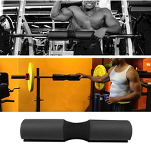 Weight lifting Bar For