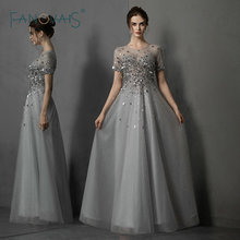 Gray Luxury Evening Dresses Beads Crystal Short Sleeves Gowns Elegant Formal Long Vestido de fieata 2019