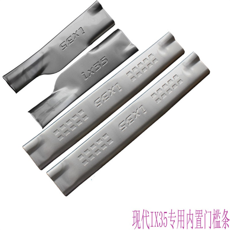 For Hyundai IX35 2010-2013 Stainless Steel Interior Door Sill Scuff Plate Welcome Pedal Car Styling Accessories 4pcs/set сумка для ноутбука 15 6 case logic lodo lodb 115 синяя