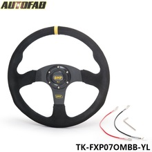 AUTOFAB - Universal 14inch 350mm OM Steering Wheel Suede leather Steering wheels AF-FXP07OMBB-YL