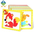 Toy Woo Wooden  Colorful Cartoon Animal  Early Education Magnetic Puzzleand  For 1~3 Years Old Children