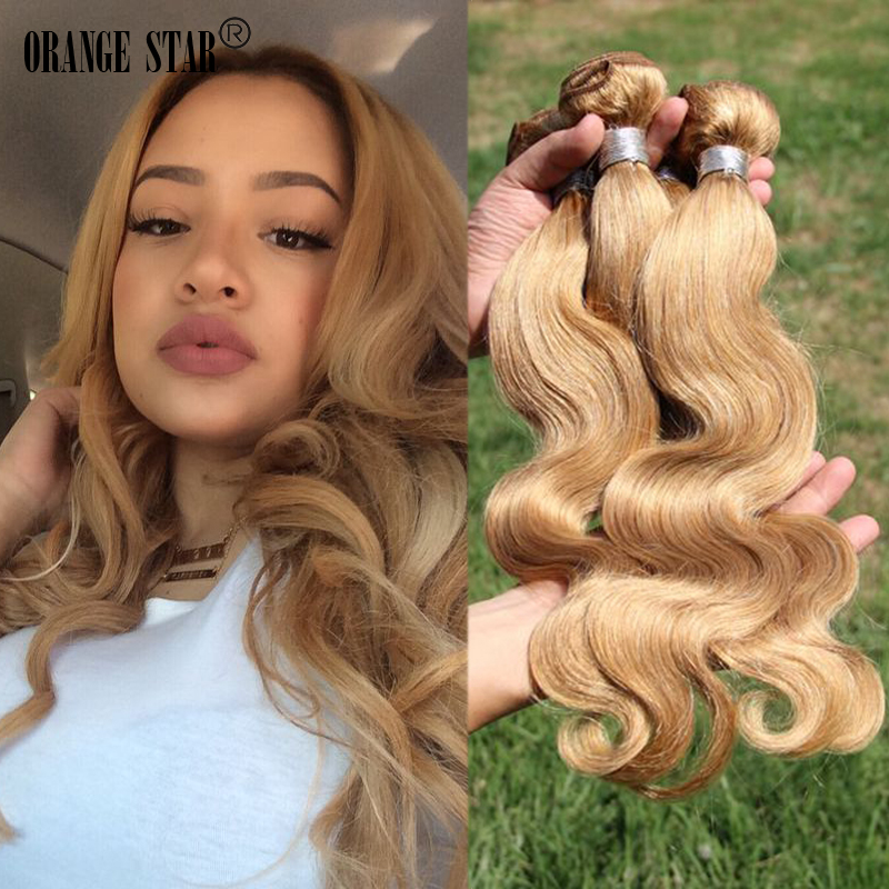 Wavy Blonde Human Hair Extensions 86