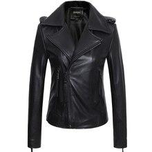 スタイル本革カジュアルショートジャケット。プラスサイズソフトシープスキンスリムジャケット、販売。女性ビジネスコート、 OL 送料無料、ブランド