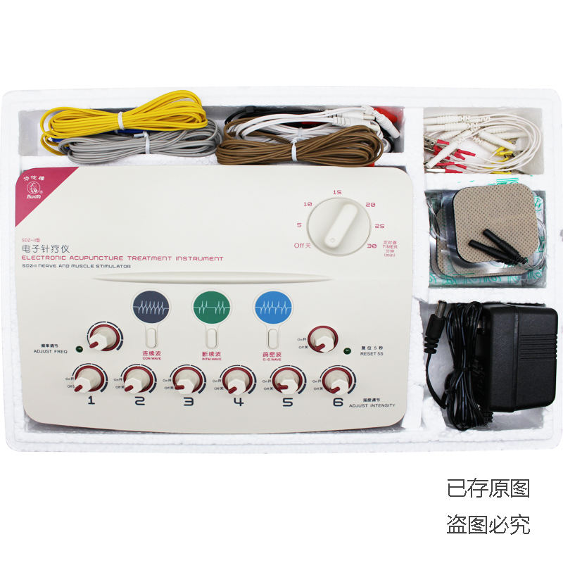 CFDA 6 Output channel 110-220V TENS massager machine Health multi-functional body relax acupuncture stimulation foot massageCFDA 6 Output channel 110-220V TENS massager machine Health multi-functional body relax acupuncture stimulation foot massage