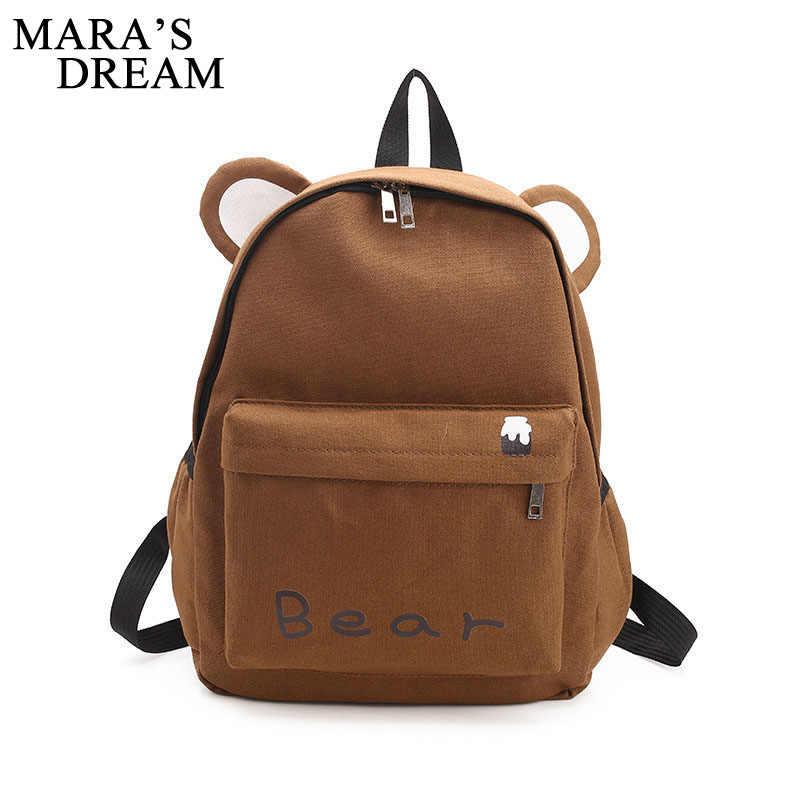 Mara's Dream 2018 Детские холщовые школьные сумки с милым медведем для девочек и мальчиков Детский рюкзак с кроликом для детского сада Mochila