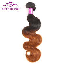 Soft Feel Hair Ombre Brazilian Hair Body Wave 1 Bundle 1B/30 Ombre Human Hair Weave Bundles Brown Remy Extensions 10-26 Inch