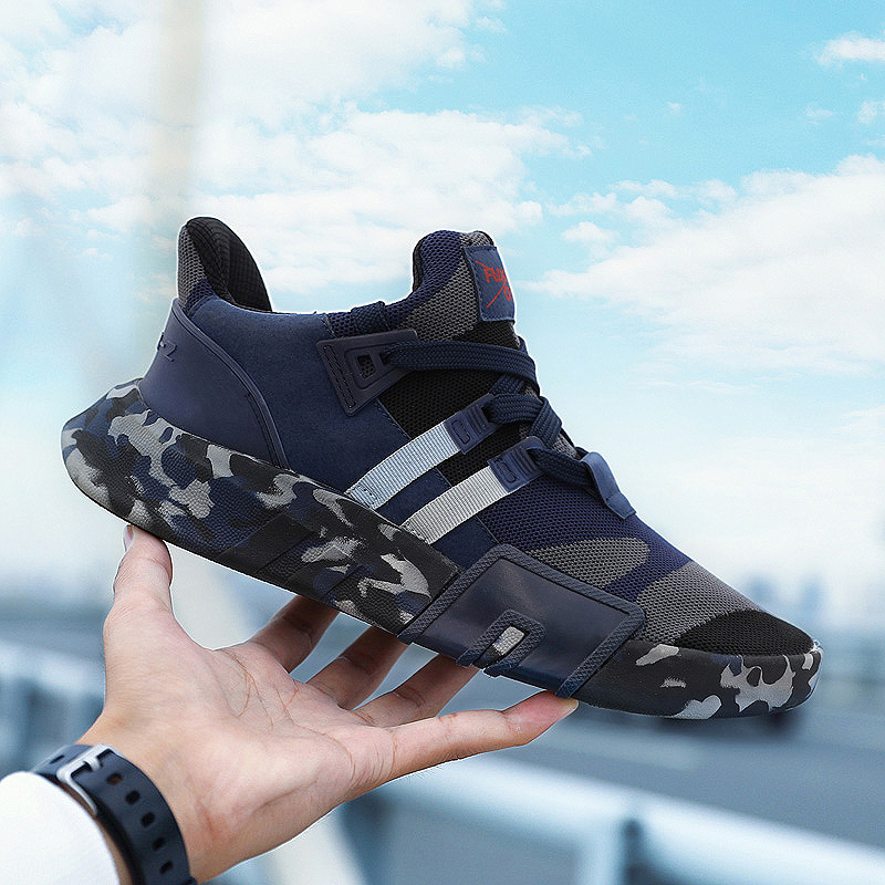Original Men Basketball Shoes Bask Trainers Ultras Massage Sports Boost ADV Mesh Superstar Professional Sneakers Max Size 46
