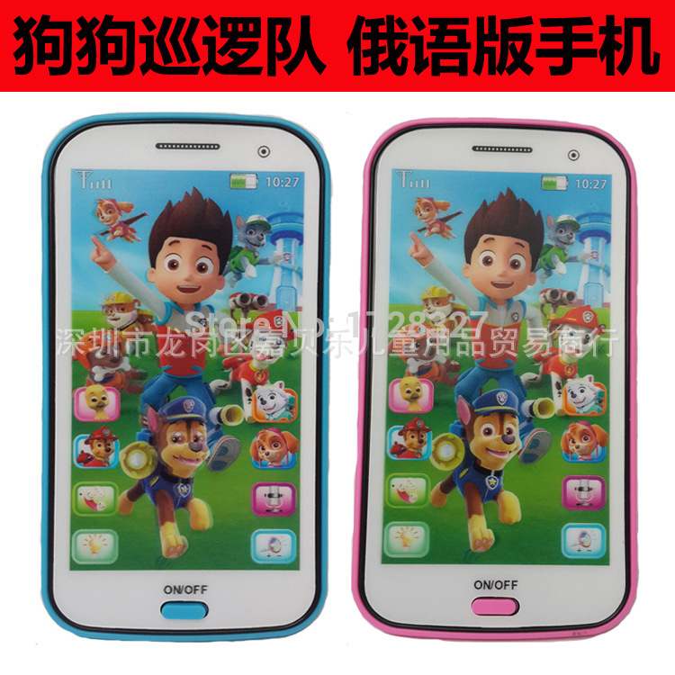 Russian hot sell toy phone baby learning machine toy mobile phone multi story russian language baby