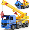 EFHH 1 22 Plastic ABS Inertia Crane Vehicle Deicast Toy Car Engineering Vehicle Lifting And Rotating