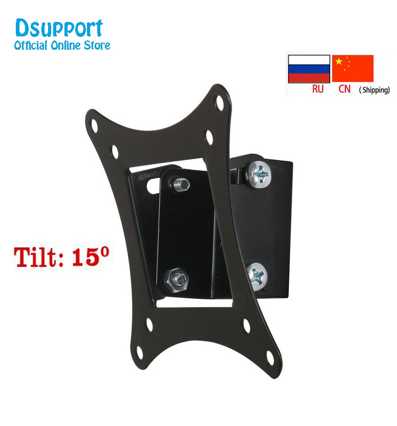 "Dsupport TV mount stand 14""-26"" Tilting Flat Panel LCD LED Monitor holder TV wall mount Bracket vesa 75/100mm 2750"