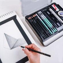 Miya набор эскизов для взрослых Начинающий карандаш 2h-8b студенческий детский набор эскизов для рисования портативный Художественный набор