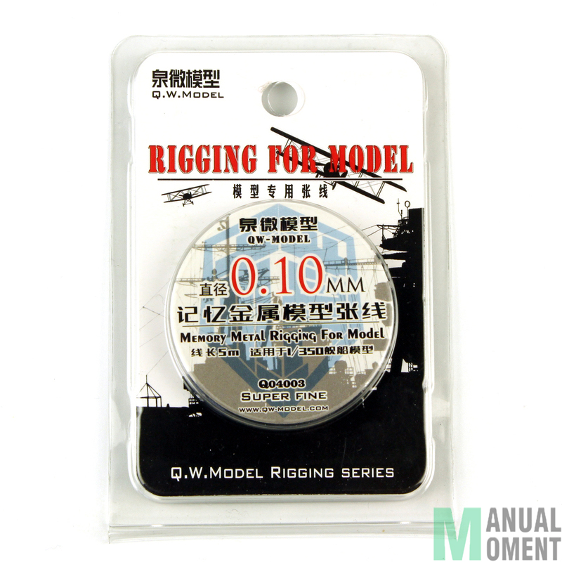 Miniature 1/350 Ship Model 0.10mm Memory Metal Model Rigging Series Super Fine Modeling Hobby Craft  Accessory