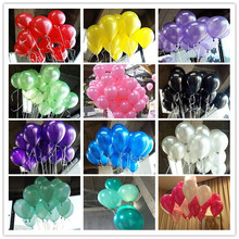 50 шт. воздушные шары на день рождения 10 Дюймов 1,5 г латексные украшения для свадебной вечеринки для взрослых/детей Детские воздушные шары на день рождения