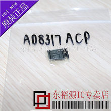 5 PCS 10 PCS AD8317ACPZ LFCSP 8 AD8317ACP LFCSP8 AD8317 8317 חדש ומקורי