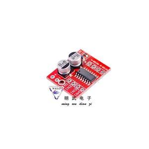 NO LOGO WJN-MOTOR 1pc//2pcs//5pcs 1.5A 2-Way MX1508 DC Motor Driver Module PWM Speed Dual H-Bridge Stepper L298N Size : 1pc