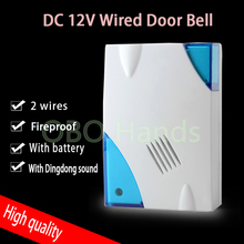 DC12V 2 Wires Wired Door Bell With Dry Battery Fireproof ABS Commercial Bell With Loud Ding Dong Sound For Access Control System