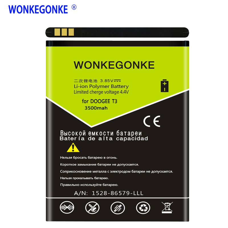 WONKEGONKE for DOOGEE T3 Battery with tracking numberWONKEGONKE for DOOGEE T3 Battery with tracking number
