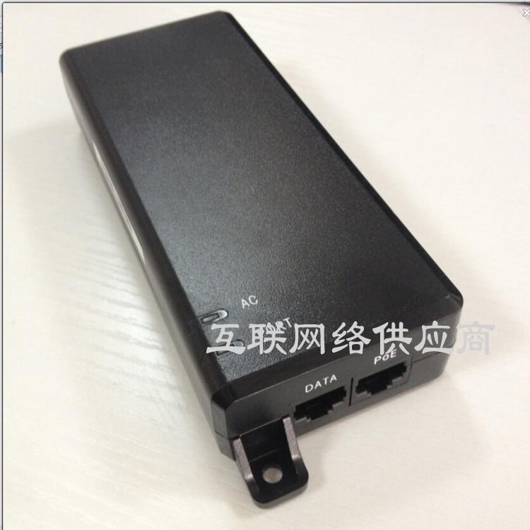 Livraison gratuite W0ACPSE00 module d'alimentation sans fil AP module d'alimentation POE