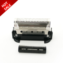Replacement Shaver foil Screen and blade cutter for braun 428 MICRON 2000 2111 2115 2525 5410 5420 54215422 5423 5426 5428
