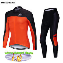 2019 Team Winter Thermal Fleece Cycling Jersey Set for Men Ropa Ciclismo Outdoor Sport Long Sleeve Clothing