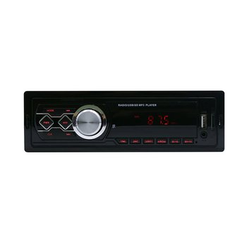 1788E Car Audio 1010RDS MP3 Player Car Audio Stereo RDS/FM/AUX/ISO Input Subwoof Sound Playback Auto Car Radio