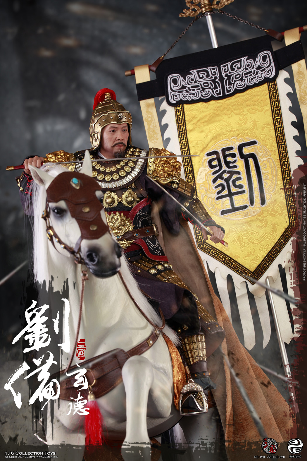Devoted 303toys No.320 1/6 Three Kingdoms Series Liu Bei A.k.a Xuande Armed Version Collection Action Figure Toys & Hobbies
