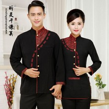 Hotel Uniform Autumn And Winter Female Restaurant Waiter Clothing Store Restaurant Hot Pot Long Sleeved Clothing J236