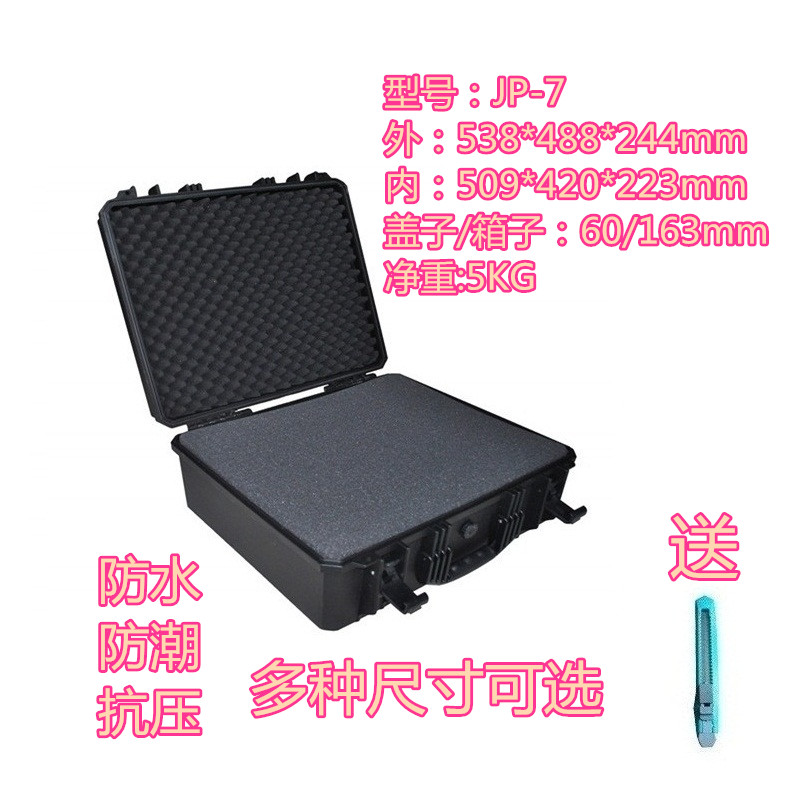 Tool Case Toolbox Suitcase Impact Resistant Sealed Waterproof Protective Case 509*420*223 Mm Equipment Box Camera Case With Foam