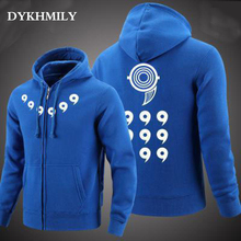 Naruto Jacket Men Zipper Hoodie Sweatshirt