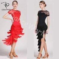 2017 Latin Dance Clothing Dress Tassels Short Sleeve Top And Skirt Set For Women