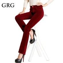 Высокое качество, женские осенние вельветовые ботинки, укороченные брюки, средняя талия, деловые повседневные цветные расклешенные вельветовые брюки, 25-36