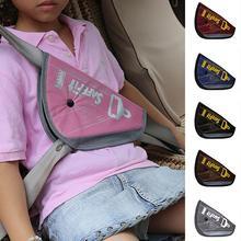 Driving Safety Triangle Car Seat Safety  Belt Adjuster Kids Protective Holder цены