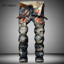 Известный бренд мужчин джинсы Разорвал pantalones вакеро hombre Мужчина Повседневная Hip hop брюки синий Хлопок джинсовые брюки плюс размер