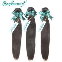 Unprocessed 3 Bundles Brazilian Virgin Hair Straight 100% Human Hair Weft Prom Queen Hair Products Brazilian Hair Weave Bundles