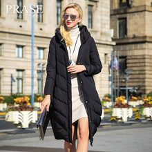 Prase women's 2016 winter solid color medium-long over-the-knee thickening down coat female winter