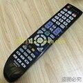 Высокое качество дистанционного управления Совместимо для samsung TV BN59-00687A BN59-00701A BN59-00702A BN59-00705A BN59-00706A BN59-00752A