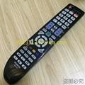 Controle remoto de alta qualidade Compatível para samsung TV BN59-00687A BN59-00701A BN59-00702A BN59-00705A BN59-00706A BN59-00752A