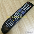 High quality remote control Compatible for samsung TV BN59-00687A BN59-00701A BN59-00702A BN59-00705A BN59-00706A BN59-00752A