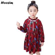 76b2c04de Girls Dresses Age 11 Promotion-Shop for Promotional Girls Dresses ...
