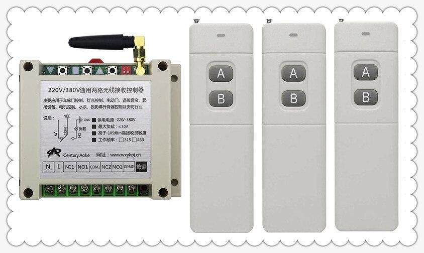AC220V 250 V 380 V 30A 2CH 100-3000 m Longue Portée Télécommande Commutateur 3 PCS Émetteur + récepteur pour Appareils Porte Porte de Garage