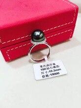 10〜11ミリメートルナチュラルタヒチパールリング18 kホワイトゴールドでダイヤモンド黒真珠リング細かい女性ジュエリー