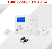 Focus ST-IIIB 433Mhz/868Mhz Voice prompt Wireless Home GSM Alarm System Home guard safety Alarm System With WebIE PC Control