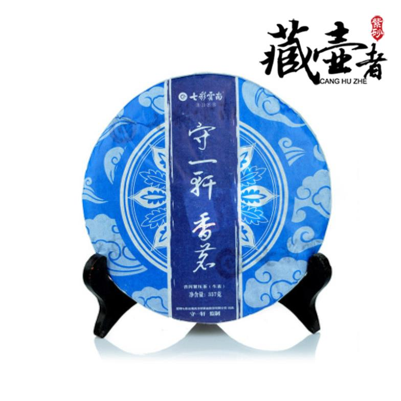 Chinese yunnan puer pu er 357g pu er font b health b font font b care