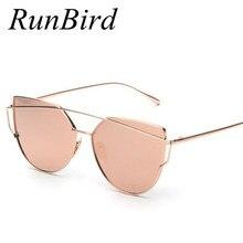 RunBird 2017 New Cat Eye Sunglasses Women Brand Designer Fashion Twin Beams Rose Gold Mirror Cateye