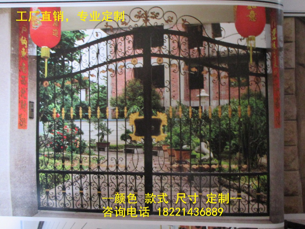 Custom Made Wrought Iron Gates Designs Whole Sale Wrought Iron Gates Metal Gates Steel Gates Hc-g76