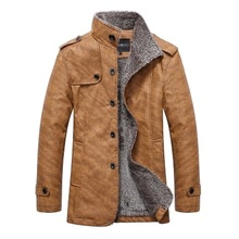 Fashion Men's Slim Solid Leather Jacket Coat Cashmere Lined Autumn And Winter Warm Coat PU Leather Windproof Waterproof Parka