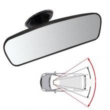 Новые задние зеркало интерьерное зеркало заднего вида с ПВХ присоски широкоугольный Зеркало заднего вида авто Выпуклое Curve автомобиля стайлинг Горячие